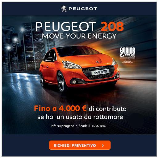 text to image ratio: esempio peugeot