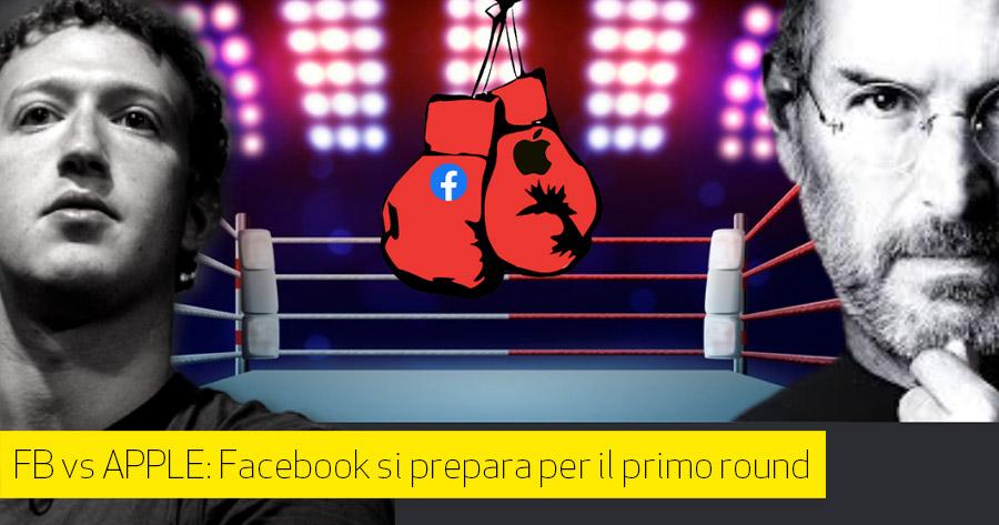 iOS 14 di Apple: Cosa cambierà su Facebook?